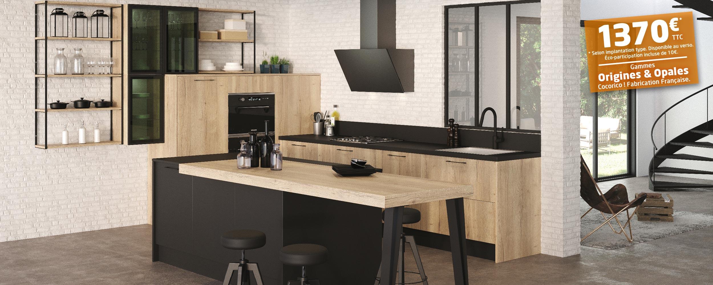 idea-cuisines-modele-origine-et-opale-1280